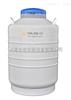 YDS-50B-125液氮罐YDS-50B-125/运输型液氮生物容器/金凤YDS-50B-125液氮罐