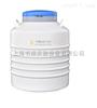 YDS-65-216液氮罐YDS-65-216/配多层方提筒的液氮生物容器/金凤YDS-65-216液氮罐