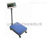 台秤价格移动式电子台秤150kg带手推的电子秤