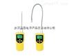 HCXAH-HCL手持式氯化氢(HCL)气体检测仪、20/200/1000/3000ppm、