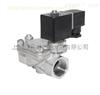 德国GSR(2/529系列)进口德国GSR(2/529系列)先导式高压电磁阀