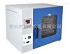 DHG-9030A台式电热鼓风干燥箱
