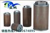 高压风机网式滤油器MF-10