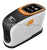 CS-660A/660B分光测色仪 、波长:400-700nm、积分球:Φ40mm、测量口径Φ8mm/4mm、USB,蓝牙