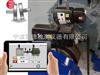 Laser KitFixturlaser Laser Kit新款无线蓝牙激光对中仪 中国总代理  原装进口