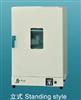 上海精宏DHG-9011A电热恒温干燥箱