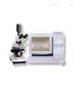 纖維細度分析儀 纖維素分析儀