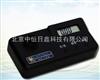 GDYK-601S臭氧检测仪/空气现场臭氧测定仪 北京