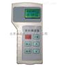 DS-TMJ土地面积测量仪/测亩仪