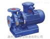 ISWB卧式防爆管道离心泵 高温油泵 防爆电机 带煤安证 铜叶轮