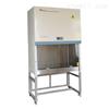 上海博迅BSC-1300II A2(紧凑型)生物安全柜
