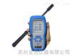 KANE850 KM850插入式烟道烟气监测仪