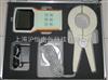 HYTX-II變壓器鐵芯接地電流測試儀報價
