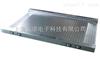 电子地磅秤价格P773-1212电子地磅秤1吨超低台面地磅秤供应