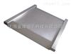 電子地磅價格2噸地磅P773-1515超低臺面地磅秤生廠商
