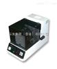 皮革水汽渗透性测试仪/皮革水汽渗透性试验仪