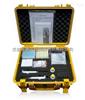 WDX -LumiFox水质毒性检测仪WDX -LumiFox