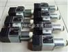 HM18系列原装进口优价销售//力士乐压力传感器