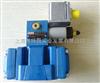 优势供应Rexroth比例溢流阀DBEP6A06-1X/45AG24NK4M