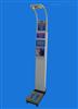 DHM-900超声波身高体重秤,丹东超声波身高体重秤
