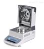 QL-120碳酸钙水分测定仪