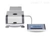 QL-100鈷粉水分測定儀