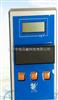 GDYK-303S测氨仪/室内空气现场氨测定仪