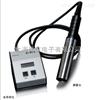 LC2/1722德国BYK LC2/1722电导率仪