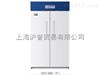 HYC-940F医用冷藏箱