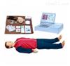 KAH/CPR490高级全自动电脑心肺复苏模拟人