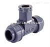 涡轮流量变送器BURKERT涡轮流量变送器S020插入传感器(428675)