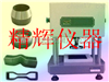 JH-1025气动橡胶冲片机