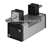 费斯托FESTO双电控电磁阀型号JMDH-5/2-D-1-M12-C