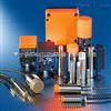 IFM光电传感器德国特价供应