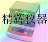 MDJ-300塑胶制品电子密度计厂家