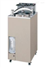 MLS-3750-PC三洋MLS-3750L-PC高壓滅菌鍋