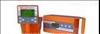 地下管线探测仪优质供应商