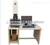 XG-VMS3020影像测量仪