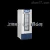 HXC-1584℃ 海尔Haier HXC-158血液保存箱