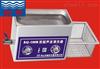 超声波清洗器KQ-100B
