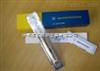 耐高温 PTV 进样口的进样针(货号:9301-0713)