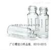 CrossLab 螺纹口样品瓶(货号:8010-0015)