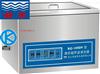 超声波清洗器KQ-100DV