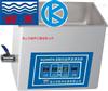 超声波清洗器KQ-100DA