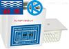 超声波清洗器KQ-50DE