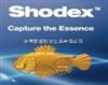 SHODEX超高温分析油溶性SEC(GPC)色谱柱
