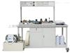 TYYYG-20工程液压传动实训台|液压与气动实训装置