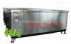 JDHC- V160大型恒温循环水浴槽