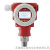 RYB2001MH-TLT工业型扩散硅压力变送器