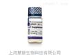 Invitrogen 17504-044 B-27促销